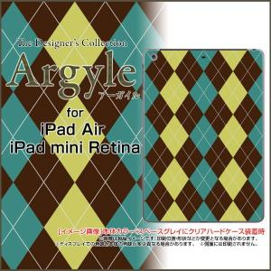 iPad Air ケース/カバー iPad Air タブレットケース 液晶保護フィルム付 Aegyle(アーガイル) type001|keitaidonya