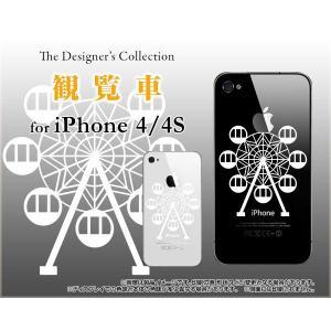 iPhone 4/4S  ケース/カバー iPhone スマ...