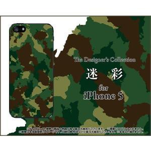 iPhone5 iPhone5s TPU ソフトケース/ソフトカバー iPhone スマホケース  迷彩