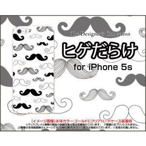 iPhone 5s ケース/カバー iPhone スマホケース  ヒゲだらけ