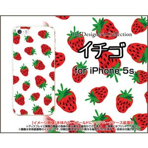 iPhone 5s ケース/カバー iPhone スマホケース  イチゴ