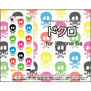 iPhone 5s ケース/カバー iPhone スマホケース ドクロ(カラフル)