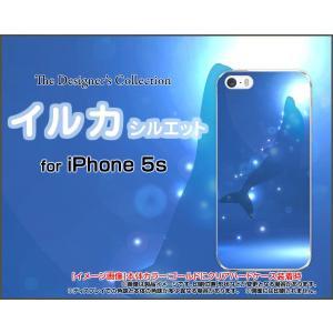 iPhone 5s ケース/カバー iPhone スマホケース イルカシルエット