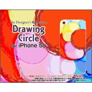 iPhone 5s ケース/カバー iPhone スマホケース Drowing Circle