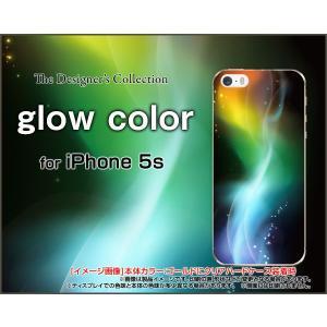 iPhone 5s ケース/カバー iPhone スマホケース glow color