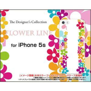 iPhone 5s ケース/カバー iPhone スマホケース FLOWER LINE