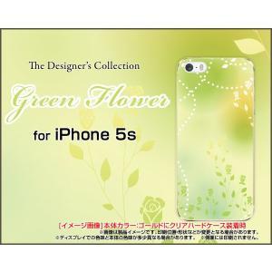 iPhone 5s ケース/カバー iPhone スマホケース Green Flower