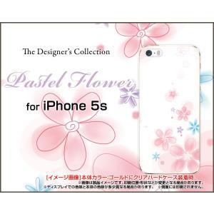 iPhone 5s ケース/カバー iPhone スマホケース Pastel Flower type004