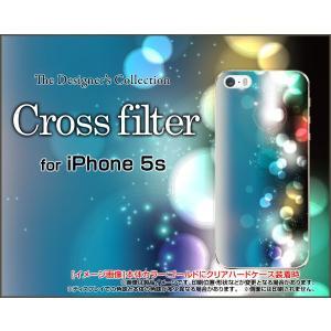 iPhone 5s ケース/カバー iPhone スマホケース Cross filter