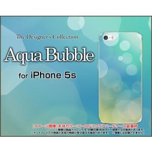 iPhone 5s ケース/カバー iPhone スマホケース Aqua Bubble
