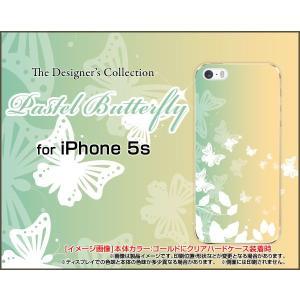 iPhone 5s ケース/カバー iPhone スマホケース Pastel Butterfly