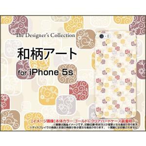 iPhone 5s ケース/カバー iPhone スマホケース 和柄アート