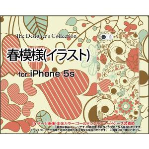 iPhone 5s ケース/カバー iPhone スマホケース 春模様(イラスト)