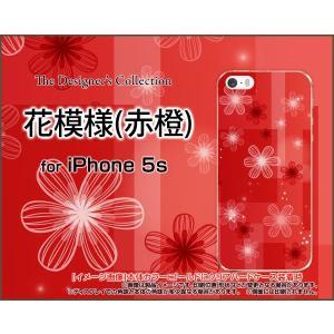 iPhone 5s ケース/カバー iPhone スマホケース 花模様(赤橙)