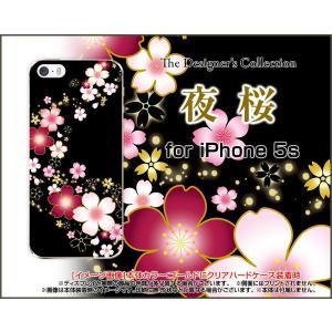 iPhone 5s ケース/カバー iPhone スマホケース  夜桜