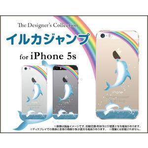 iPhone 5s ケース/カバー iPhone スマホケース  イルカジャンプ
