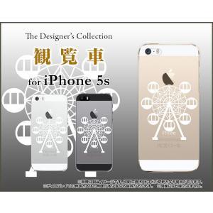 iPhone 5s ケース/カバー iPhone スマホケース  観覧車