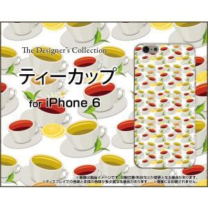 iPhone6s アイフォン6s アイフォーン6s Apple アップル スマホケース ケース/カバー ティーカップ からふる 紅茶 ティー レモン れもん