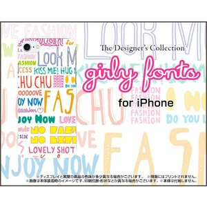 iPhone 8 アイフォン 8 スマホ ケース/カバー 液晶保護曲面対応 3Dガラスフィルム付 ガーリーフォント(カラフル) モノトーン ポップ 文字 白 keitaidonya