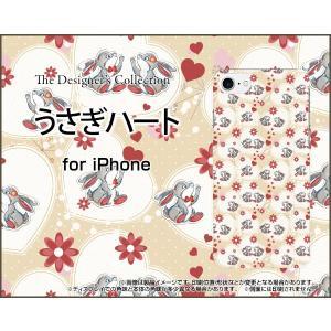 iPhone 8 アイフォン 8 TPU ソフトケース/ソフトカバー うさぎハート ウサギ ラビット 動物 生き物 かわいい keitaidonya