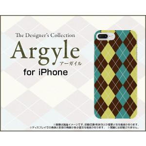 iPhone 8 Plus アイフォン 8 プラス スマホ ケース/カバー 液晶保護曲面対応 3Dガラスフィルム付 Argyle(アーガイル) type001 あーがいる 格子 菱形 チェック keitaidonya