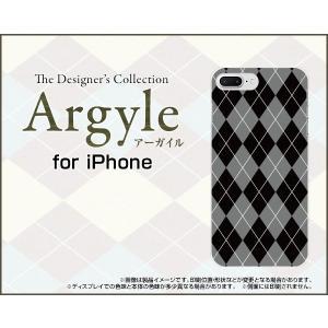 iPhone 8 Plus アイフォン 8 プラス スマホ ケース/カバー 液晶保護曲面対応 3Dガラスフィルム付 Argyle(アーガイル) type002 あーがいる 格子 菱形 チェック keitaidonya