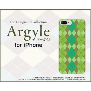 iPhone 8 Plus アイフォン 8 プラス スマホ ケース/カバー 液晶保護曲面対応 3Dガラスフィルム付 Argyle(アーガイル) type003 あーがいる 格子 菱形 チェック keitaidonya