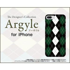 iPhone 8 Plus アイフォン 8 プラス スマホ ケース/カバー 液晶保護曲面対応 3Dガラスフィルム付 Argyle(アーガイル) type004 あーがいる 格子 菱形 チェック keitaidonya