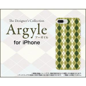 iPhone 8 Plus アイフォン 8 プラス スマホ ケース/カバー 液晶保護曲面対応 3Dガラスフィルム付 Argyle(アーガイル) type005 あーがいる 格子 菱形 チェック keitaidonya