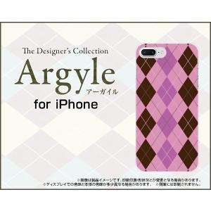 iPhone 8 Plus アイフォン 8 プラス スマホ ケース/カバー 液晶保護曲面対応 3Dガラスフィルム付 Argyle(アーガイル) type006 あーがいる 格子 菱形 チェック keitaidonya