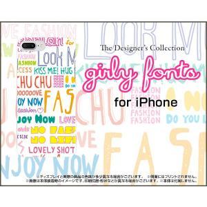 iPhone 8 Plus アイフォン 8 プラス スマホ ケース/カバー 液晶保護曲面対応 3Dガラスフィルム付 ガーリーフォント(カラフル) モノトーン ポップ 文字 白 keitaidonya