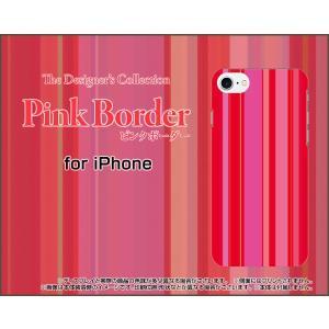 iPhone 8 Plus アイフォン 8 プラス スマホ ケース/カバー ピンクボーダー type011 ストライプ 縦しま 赤 ピンク keitaidonya