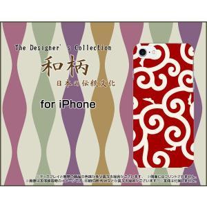 iPhone 8 Plus アイフォン 8 プラス TPU ソフトケース/ソフトカバー 和柄(其の貳) type006 和風 ふろしき どろぼう 赤 唐草 keitaidonya