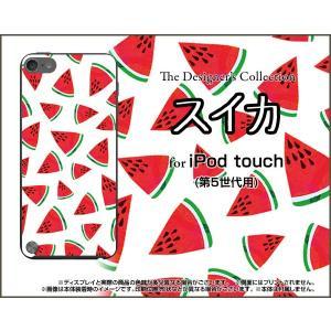 iPod touch 5 ケース/カバー   スイカ...