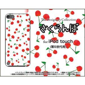 iPod touch 5 ケース/カバー   さくらんぼ...