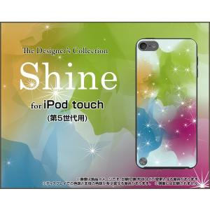 iPod touch 5 ケース/カバー  Shine...
