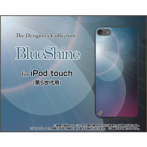 iPod touch 5 ケース/カバー  BlueShin...