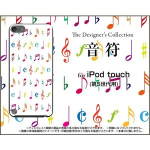 iPod touch 5  ケース/カバー 音符...