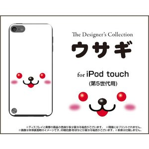 iPod touch 5  ケース/カバー ウサギ...