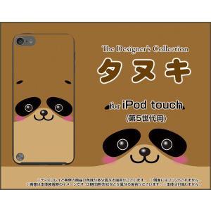 iPod touch 5  ケース/カバー タヌキ...