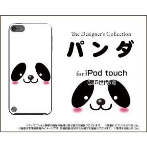iPod touch 5  ケース/カバー パンダ...