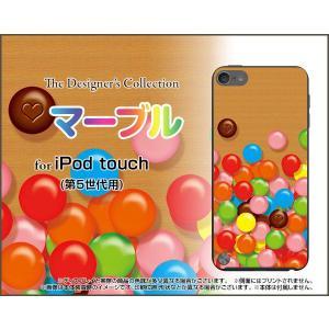 iPod touch 5  ケース/カバー マーブル...