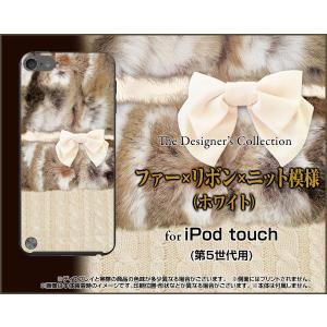 iPod touch 5 ケース/カバー ファー×リボン×ニ...