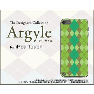 iPod touch 6 ケース/カバー Argyle(アー...