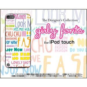 iPod touch 6 ケース/カバー ガーリーフォント(カラフル)...
