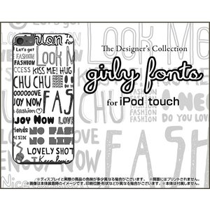 iPod touch 6 ケース/カバー ガーリーフォント(...