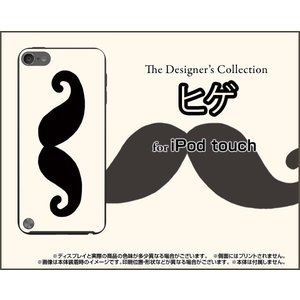 iPod touch 6 ケース/カバー ヒゲ...