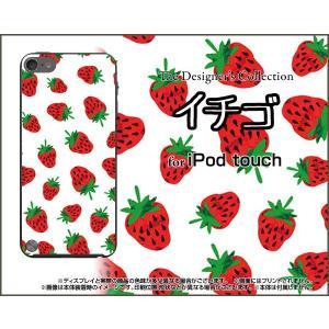 iPod touch 6 ケース/カバー  イチゴ...