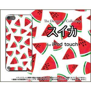 iPod touch 6 ケース/カバー  スイカ...