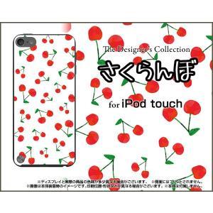 iPod touch 6 ケース/カバー  さくらんぼ...